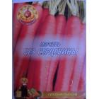 Семена моркови Без сердцевины 5 гр