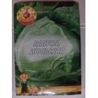 Семена капусты Июньская 5 гр