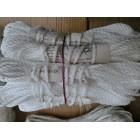Веревка шнур В-23 белая 4 мм *12 м