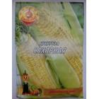 Семена кукурузы сахарной 10 гр