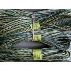 Веревка плетенка жесткая 5 мм* 12 м