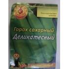 Семена горох Деликатесный сахарный 10 гр