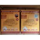 Биобактерии для выгребных ям и септиков Kalius  50 гр