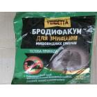 Средство от грызунов Вендетта тесто 200 гр