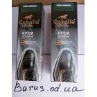 Крем для обуви Cavallo Кавалло с пчелиным воском темно-зеленый 75 мл