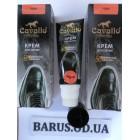 Крем для обуви Cavallo Кавалло с пчелиным воском  рыжий 75 мл
