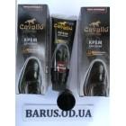 Крем для обуви Cavallo Кавалло с пчелиным воском темно-коричневый 75 мл