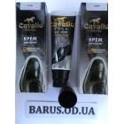 Крем для обуви Cavallo Кавалло с пчелиным воском серый 75 мл
