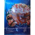 Пасха глазурь для пасхи Альт 75 гр