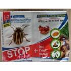 От колорадского жука СТОП ЖУК+ГУМАТ , защита растений от вредителей
