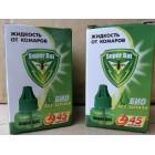 Супер бат жидкость  от комаров 45 ночей без запаха