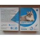 Эффектвет капли от блох и клещей для котов 5*1мл