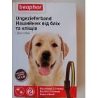 Ошейник от блох и клещей БЕФАР  (Beaphar )для собак 65 см