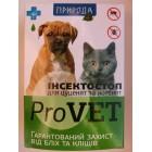 Капли от блох и клещей  для котят и щенков Инсектостоп Provet  6*1 мл