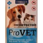 Капли от блох и клещей для котов и собак Инсектостоп Provet  6*1 мл
