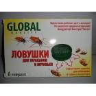 Ловушка Глобал средство от тараканов