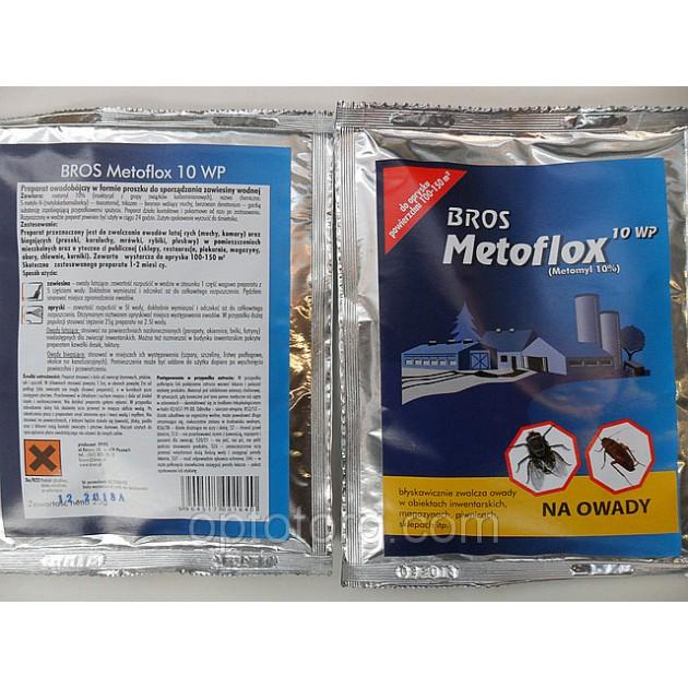 метофлокс брос инструкция img-1