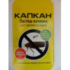Капкан от тараканов клеевая ловушка домик