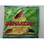 Порошок Фенаксин 125 гр от муравьев мух блох тараканов оригинал