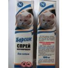Спрей для животных от блох и клещей для кошек и котов