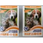 Пирафен от глистов для  щенков и  котят 10 таблеток