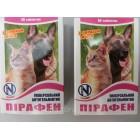 Пирафен от глистов для животных собак  и котов 10 таблеток